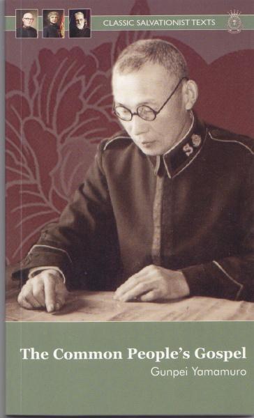 Boka «Menigmanns evangelium» av japanske Gunpei Yamamuro har solgt i tre millioner eksemplarer og kommet i 527 opplag.